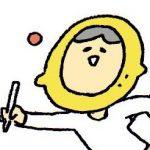 はるな檸檬、東村アキコとの関係や本名や出身・大学などwikiプロフィールについて