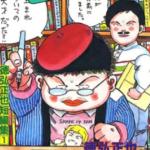 徳弘正也の顏や嫁が気になる!弟子・尾田栄一郎との関係や天才漫画家の作品について