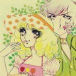 山本優子・漫画家の今現在は?美季とアップルパイってどんな作品?