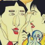 吉田ひろゆき・Y氏の隣人作者の今現在は?