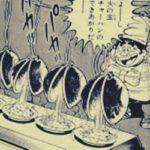 ビッグ錠、今現在の新作は?料理漫画飯・火の玉チャーハンがマツコの知らない世界で実現!