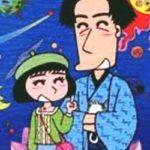 西岸良平・鎌倉ものがたり作者の顏や妻、自宅が気になる!今現在も休載せず新作を発表!
